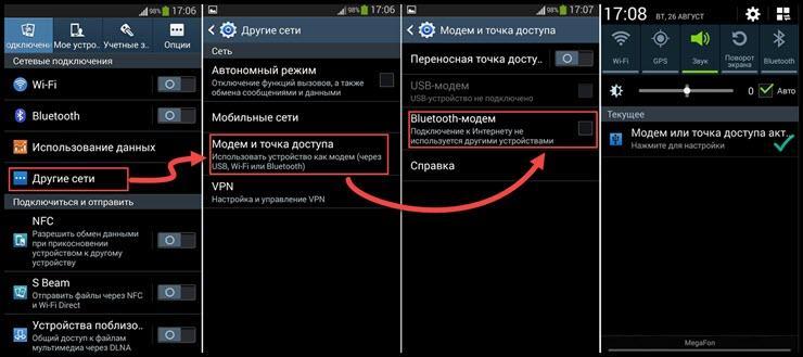 раздать интернет с телефона windows