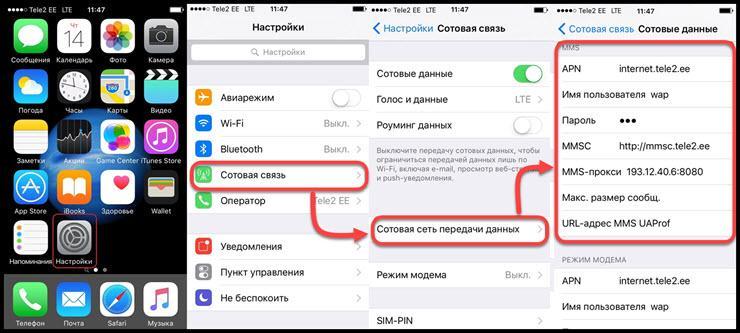 как раздать интернет на другой телефон