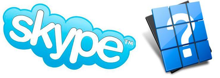 скачать скайп и установить на ноутбук бесплатно