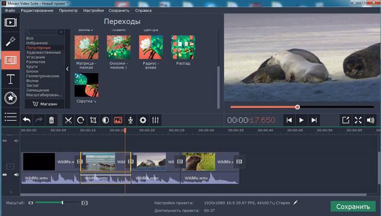 обрезать видео онлайн бесплатно