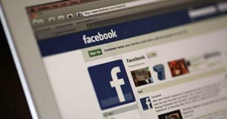 как удалить личную страницу в фейсбуке