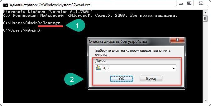 можно ли удалить файл windows old