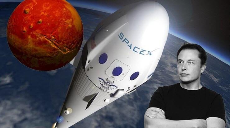 сколько лететь до планеты марс