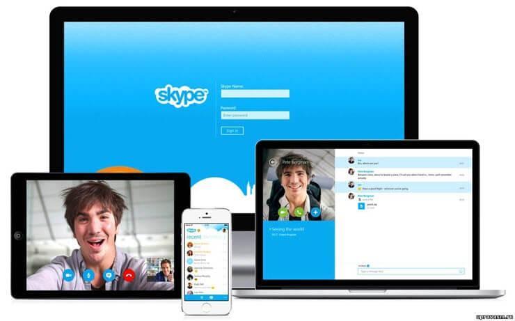 как зарегистрироваться в Скайп