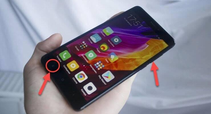 скриншот на смартфоне Xiaomi