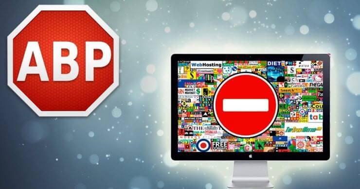 отключить блокировщик рекламы для сайта