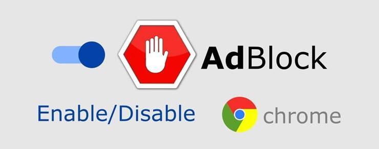 как отключить блокировщик рекламы в гугл хром