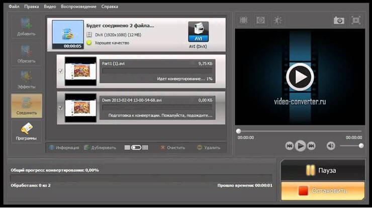 как обрезать видео на компьютере windows