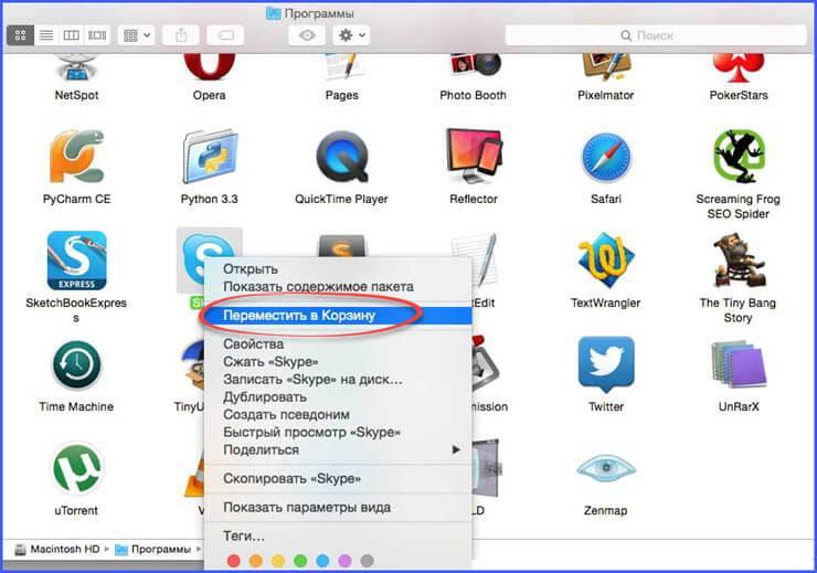 как удалить программу в Mac OS
