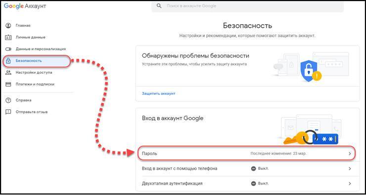 как сбросить аккаунт гугл на vertex андроиде