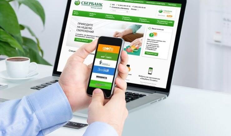 как зарегистрироваться в сбербанке онлайн