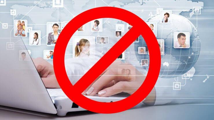 запрет доступа к некоторым сайтам