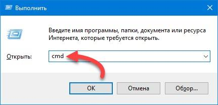 dns сервер не отвечает что делать
