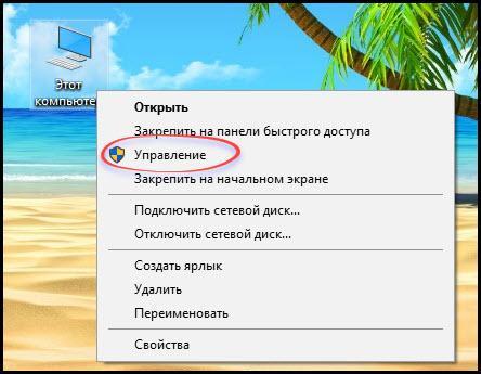 как обновить драйвера на windows 10 бесплатно