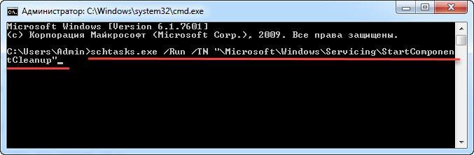 "schtasks.exe /Run /TN ""\Microsoft\Windows\Servicing\StartComponentCleanup"""