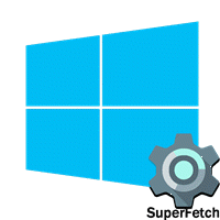 SuperFetch: что это за служба и как ей управлять