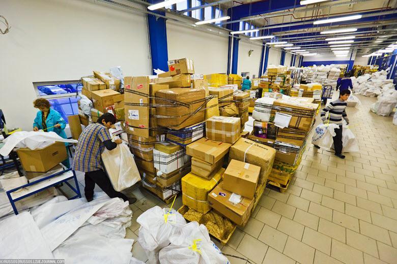 обработанный заказ отправлен из внутреннего офиса распределения посылок