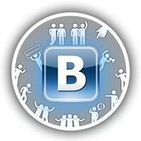 Как раскрутить страницу в Вконтакте