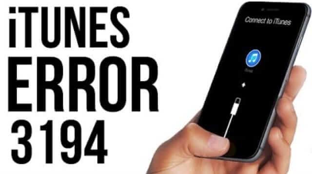 ошибку 3194 в iTunes при восстановлении прошивки