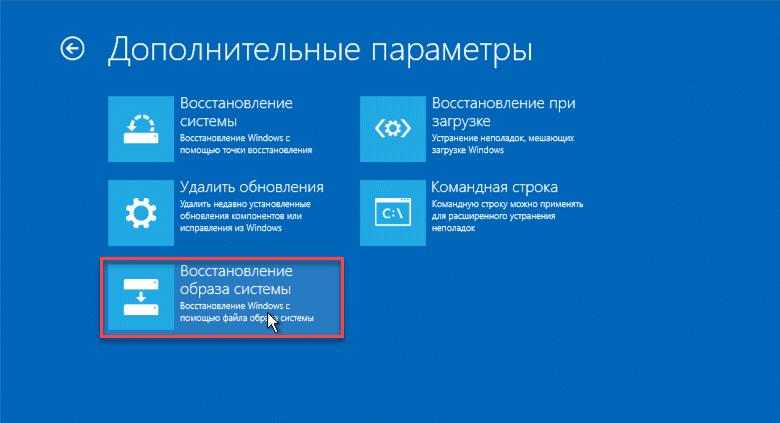 Перенос Windows 10 с HDD на SSD. Ускоряем компьютер в 10 раз!