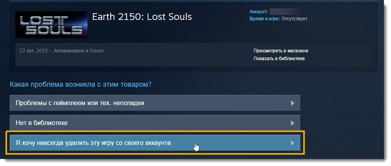 Как вернуть деньги за игру Steam. Подробный разбор вопросов!