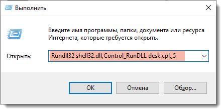 Как на рабочий стол вывести «Мой компьютер» в Windows 10