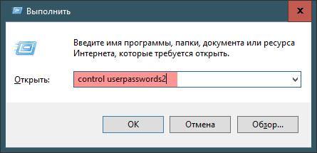 Как быстро убрать пароль при входе в Windows 10: проверенные решения