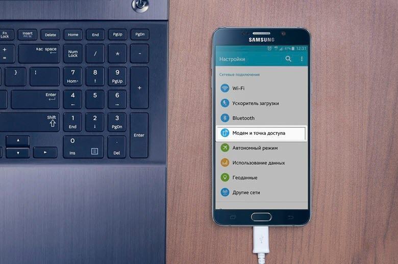 Используем телефон как USB модем