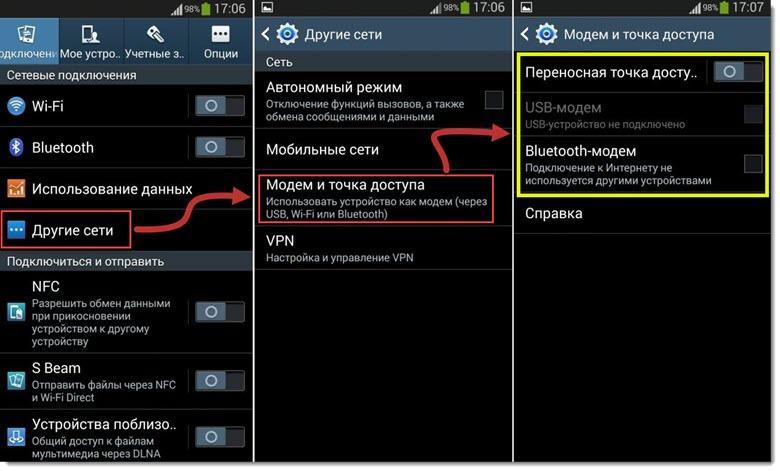 Как включить режим модема на Android