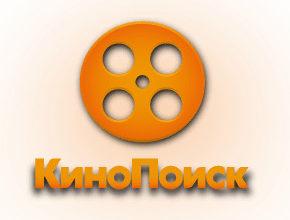 Как отменить подписку на КиноПоиск HD и вернуть деньги
