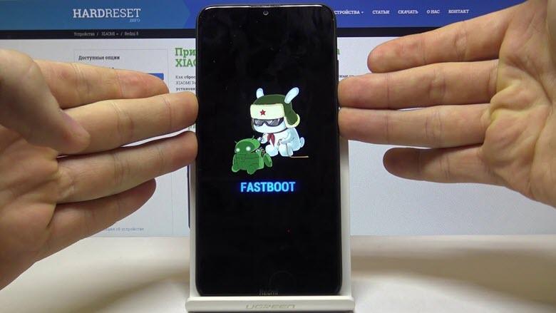 Как войти в Fastboot на Xiaomi