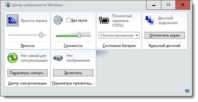 Подсветка клавиатуры