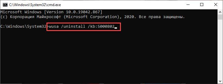 Синий экран Windows 10 после обновления. Решение проблемы!