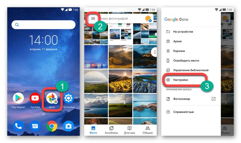 Как почистить память телефона Android от кэша и ненужных файлов