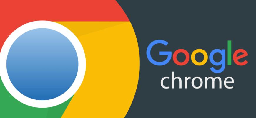 8 способов ускорить работу Google Chrome